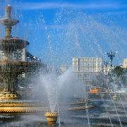 Union Square Bucharest
