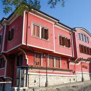 plovdiv-house